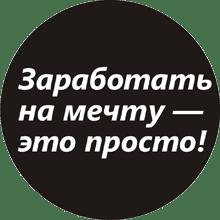 Партнерская программа форекс